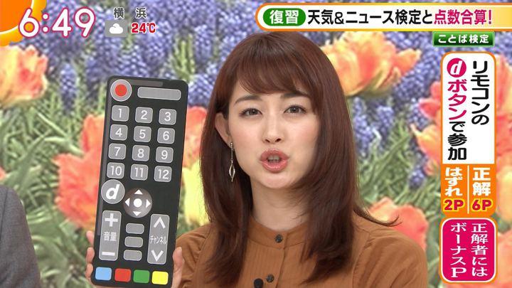 2019年05月31日新井恵理那の画像21枚目