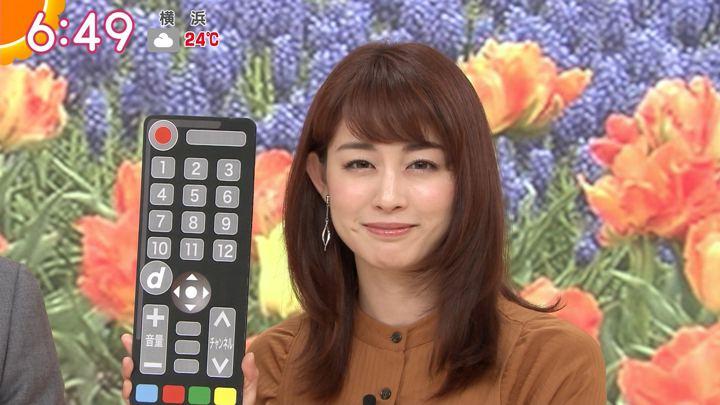 2019年05月31日新井恵理那の画像22枚目