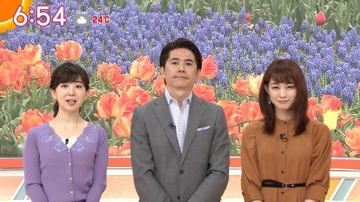 2019年05月31日新井恵理那の画像23枚目
