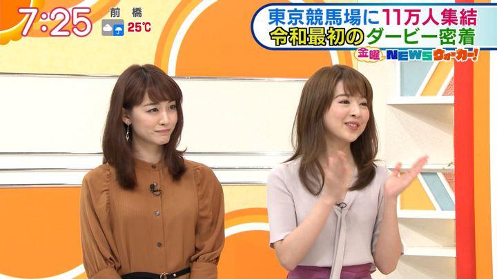 2019年05月31日新井恵理那の画像25枚目