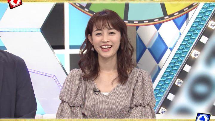 2019年05月31日新井恵理那の画像28枚目