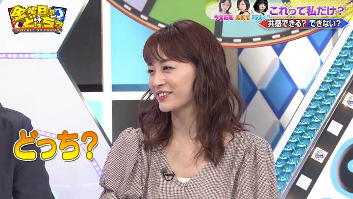 2019年05月31日新井恵理那の画像29枚目