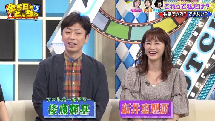 2019年05月31日新井恵理那の画像30枚目
