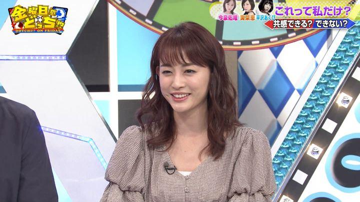 2019年05月31日新井恵理那の画像31枚目