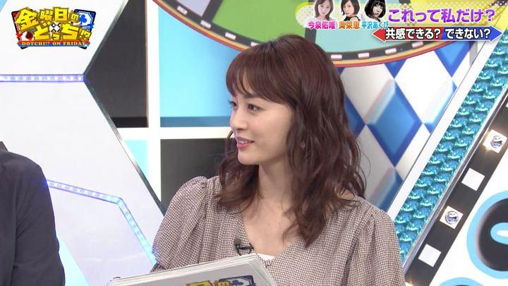 2019年05月31日新井恵理那の画像32枚目
