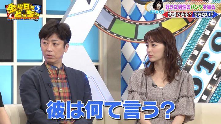 2019年05月31日新井恵理那の画像34枚目