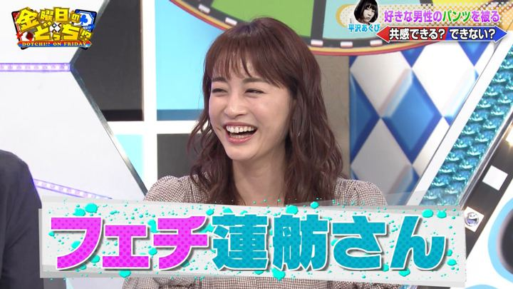 2019年05月31日新井恵理那の画像35枚目