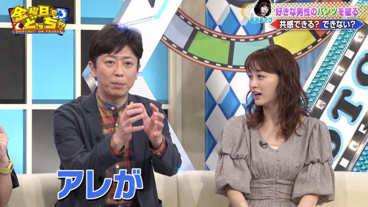 2019年05月31日新井恵理那の画像36枚目