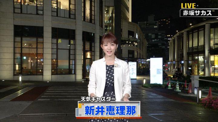 2019年06月01日新井恵理那の画像02枚目
