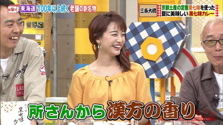 2019年06月02日新井恵理那の画像10枚目