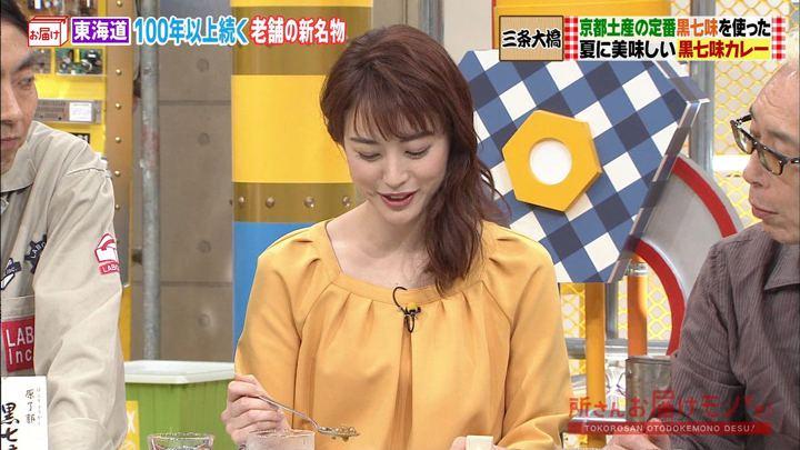 2019年06月02日新井恵理那の画像11枚目