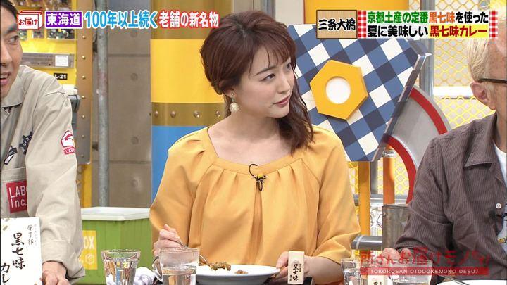 2019年06月02日新井恵理那の画像13枚目