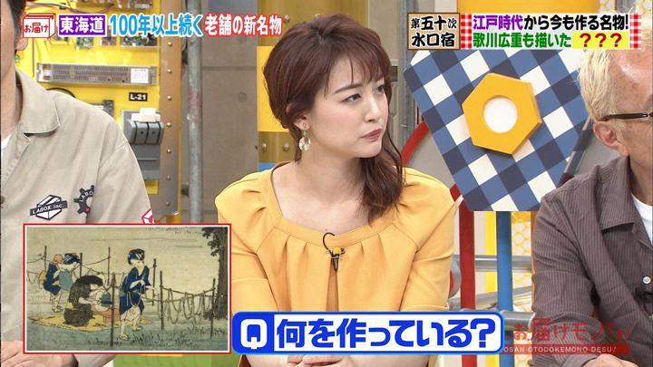 2019年06月02日新井恵理那の画像15枚目