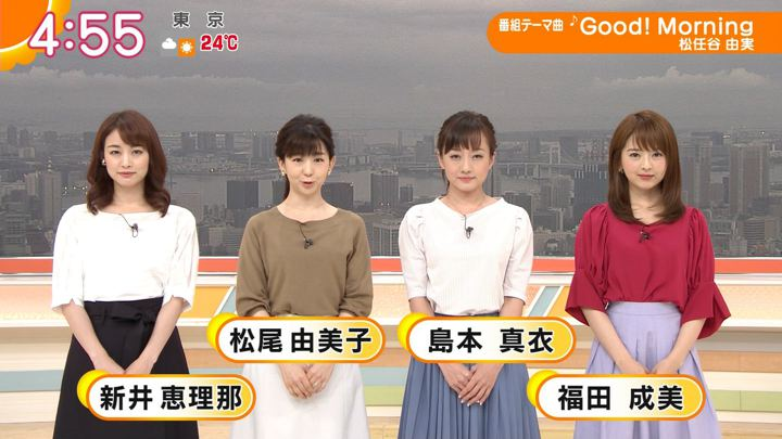 2019年06月03日新井恵理那の画像01枚目