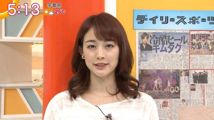 2019年06月03日新井恵理那の画像03枚目