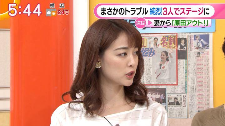 2019年06月03日新井恵理那の画像11枚目