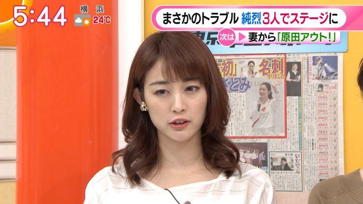 2019年06月03日新井恵理那の画像12枚目