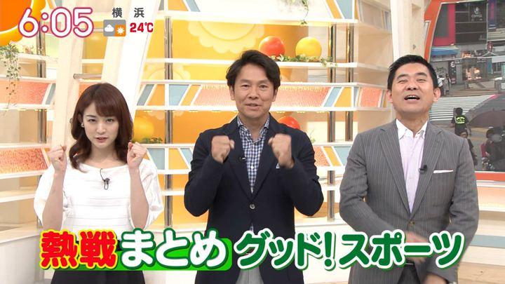 2019年06月03日新井恵理那の画像17枚目