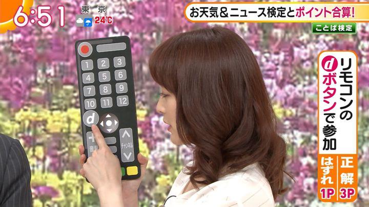 2019年06月03日新井恵理那の画像21枚目