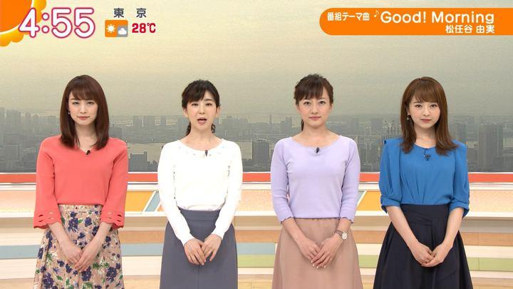 2019年06月04日新井恵理那の画像01枚目
