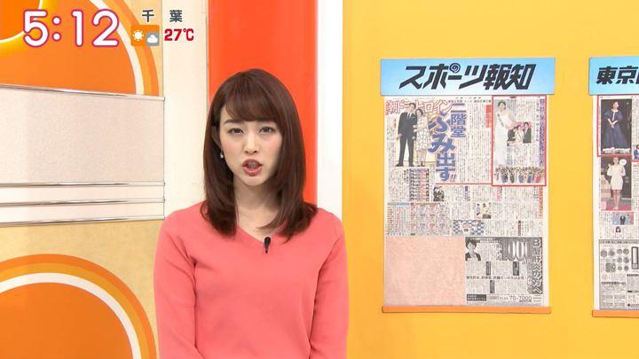 2019年06月04日新井恵理那の画像02枚目