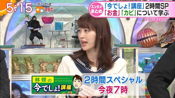 2019年06月04日新井恵理那の画像05枚目