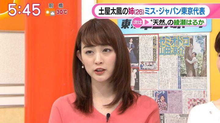 2019年06月04日新井恵理那の画像11枚目