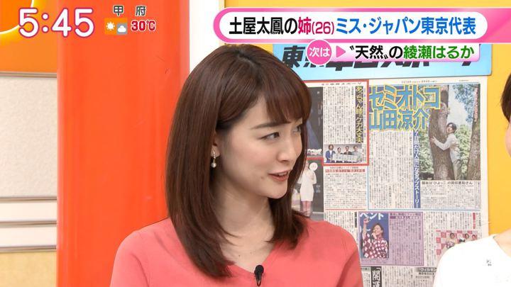 2019年06月04日新井恵理那の画像12枚目