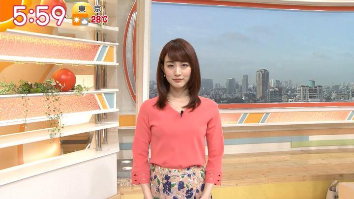 2019年06月04日新井恵理那の画像13枚目