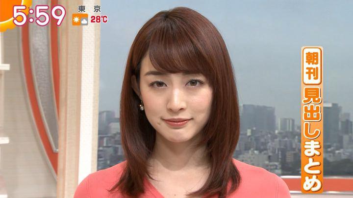 2019年06月04日新井恵理那の画像14枚目