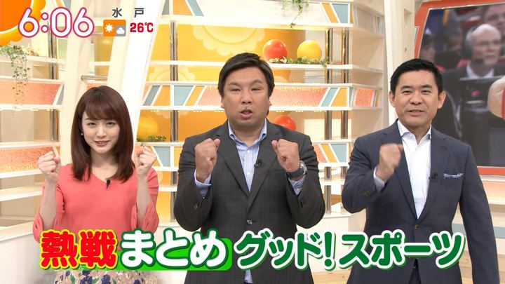 2019年06月04日新井恵理那の画像15枚目