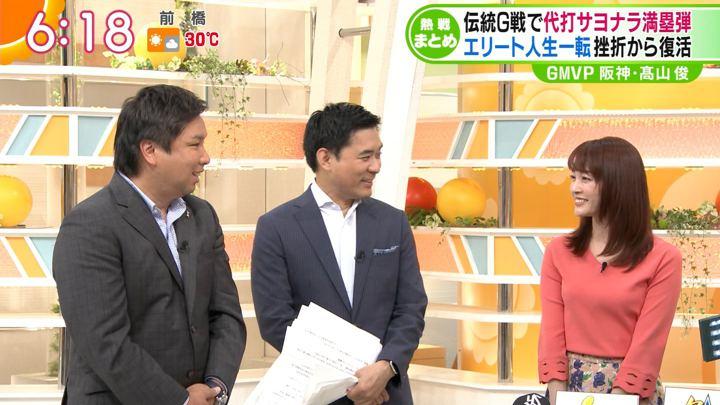 2019年06月04日新井恵理那の画像16枚目