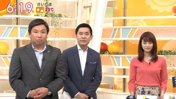 2019年06月04日新井恵理那の画像17枚目
