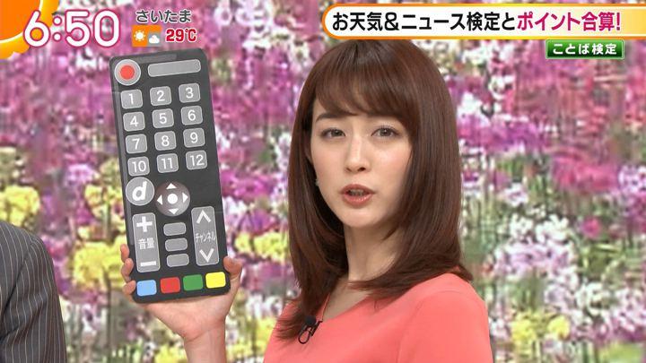 2019年06月04日新井恵理那の画像18枚目