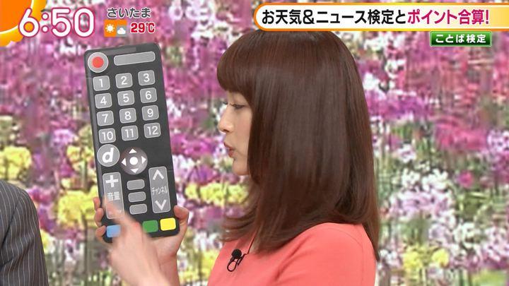 2019年06月04日新井恵理那の画像19枚目