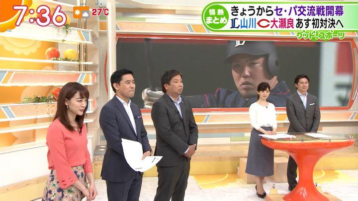 2019年06月04日新井恵理那の画像25枚目