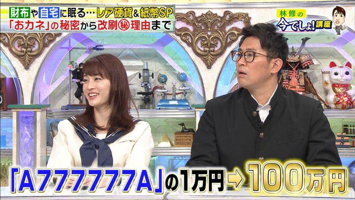 2019年06月04日新井恵理那の画像32枚目