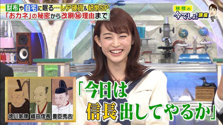 2019年06月04日新井恵理那の画像37枚目