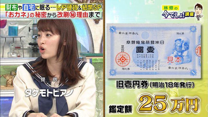 2019年06月04日新井恵理那の画像39枚目