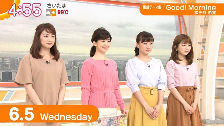 2019年06月05日新井恵理那の画像01枚目