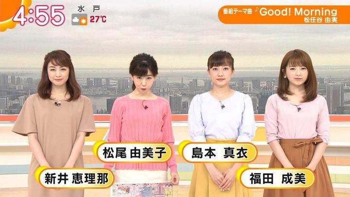 2019年06月05日新井恵理那の画像02枚目