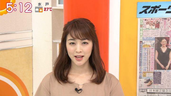 2019年06月05日新井恵理那の画像04枚目