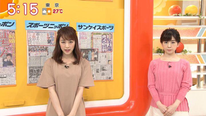 2019年06月05日新井恵理那の画像07枚目