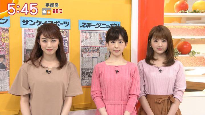 2019年06月05日新井恵理那の画像11枚目