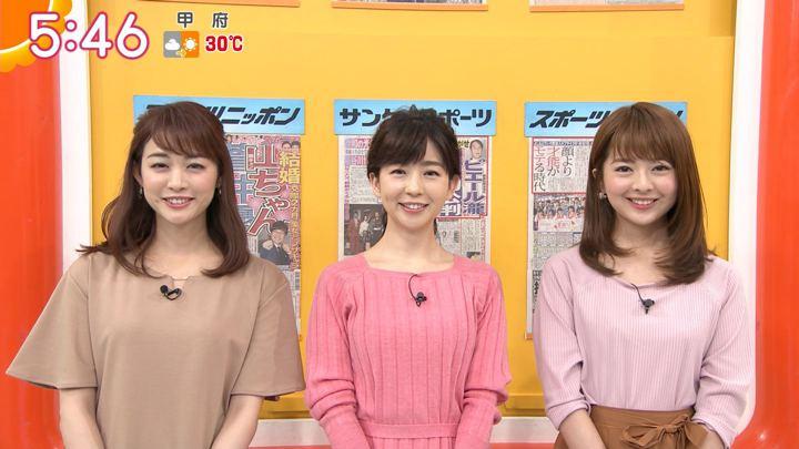 2019年06月05日新井恵理那の画像12枚目