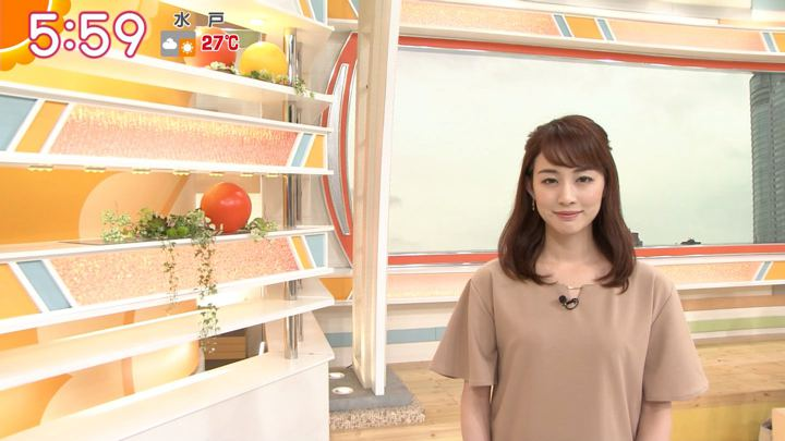 2019年06月05日新井恵理那の画像13枚目