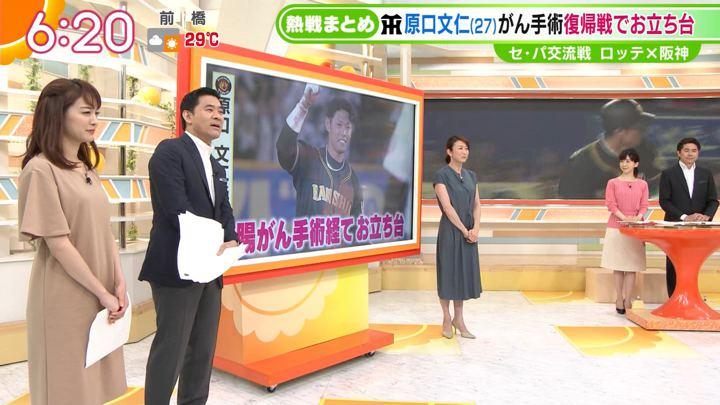 2019年06月05日新井恵理那の画像17枚目