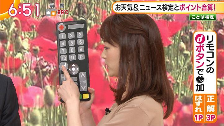 2019年06月05日新井恵理那の画像20枚目