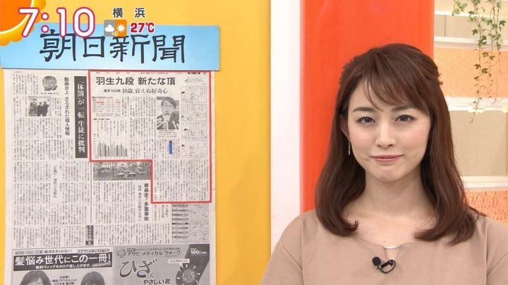 2019年06月05日新井恵理那の画像26枚目