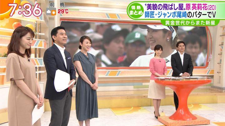 2019年06月05日新井恵理那の画像29枚目